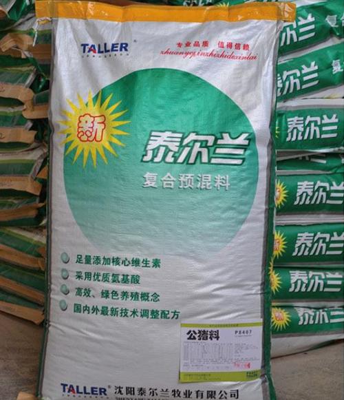 猪哥锰(10%种公猪预混料)